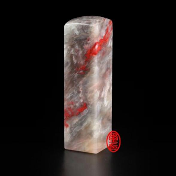 巴林雞血石印章-方章