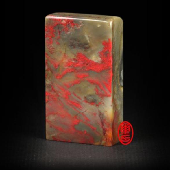 昌化雞血石印章-牛角凍