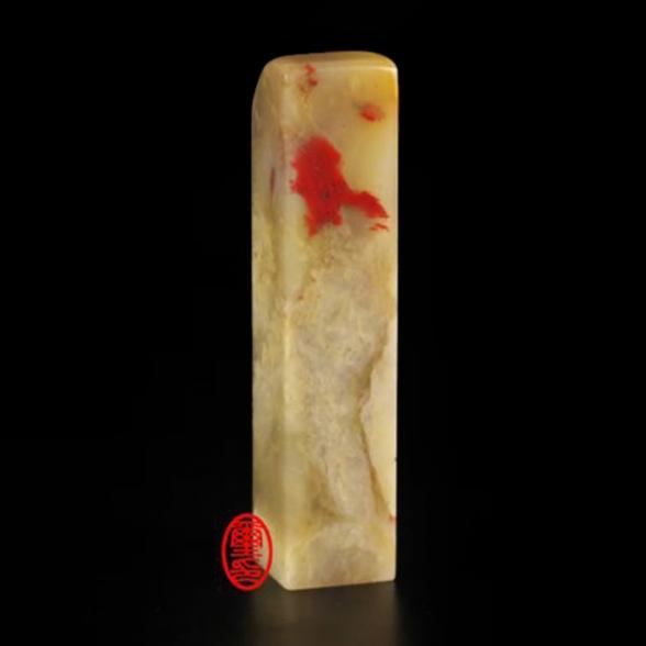 巴林雞血石印章-鴿血紅