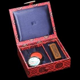 私章印章盒-錦盒加印泥(紅)