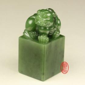 寶石印章-碧玉公司印章(獅鈕)