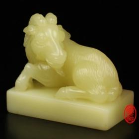 壽山石印章-芙蓉石印章(羊羊得意)