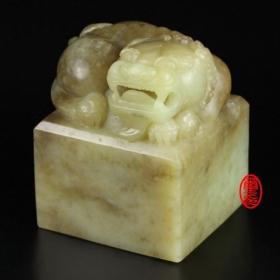 玉璽宮廟印章-白玉 (獅子)
