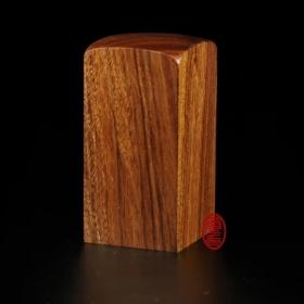 紅紫檀木公司章直筒(一寸)
