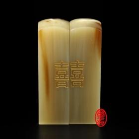 結婚印章-34-赤牛角雙喜 (方)