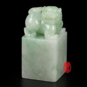 玉璽宮廟印章-翡翠 (霸氣獅)