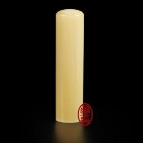 白牛角印章 (五分私章) 黃金黃