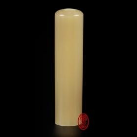 白牛角印章 (六分二寸半私章)黃金黃