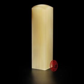 白牛角印章 (六分私章)黃金黃
