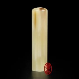 白牛角印章 (五分圓形私章) 楓唐褐