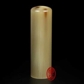 白牛角印章 (六分圓形私章)楓唐褐