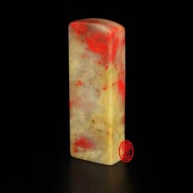 昌化雞血石印章-田黃雞血